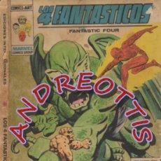 Cómics: LOS 4 FANTASTICOS, EDITORIAL VERTICE, V.1 N. 67, LA MAQUINA ETERNIDAD. Lote 35918192