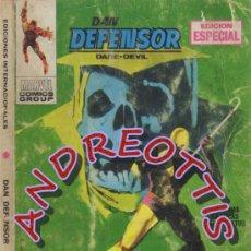 Cómics: DAN DEFENSOR (DARE-DEVIL), EDITORIAL VERTICE, V.1 N. 3, CONTRA DR. MIEDO. Lote 36056926