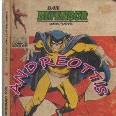 Cómics: DAN DEFENSOR (DARE-DEVIL), EDITORIAL VERTICE, V.1 N. 40, EL MIEDO ES LA CLAVE. Lote 36058660
