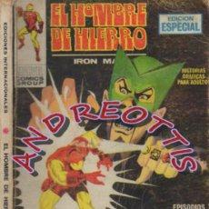 Cómics: EL HOMBRE DE HIERRO (IRON MAN), VERTICE VOLUMEN 1, N. 4, EN MANOS DEL MANDARIN. Lote 36127477