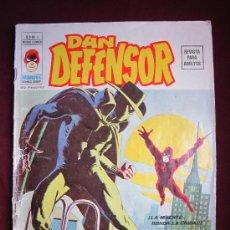 Cómics: DAN DEFENSOR Nº 4. VOL. 2. VERTICE. V.2. Y DIFICIL. RELATO DE STURGEON. TEBENI. Lote 36250448