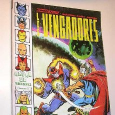 Cómics: MUNDI CÓMICS, ANUAL 80, Nº 2. LOS VENGADORES. LA VISIÓN. WARLOCK. GEORGE PEREZ. VÉRTICE, 1980.. Lote 36331825