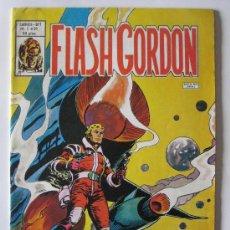 Cómics: FLASH GORDON VOL.2 Nº 30. VERTICE. COMICS-ART. Lote 36342811