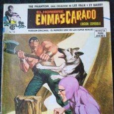 Cómics: EL HOMBRE ENMASCARADO Nº 5. Lote 36402148