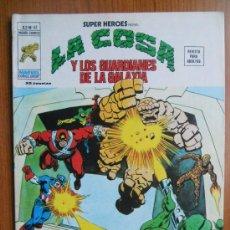 Cómics: VERTICE SUPER HEROES V2 Nº42. Lote 36546373