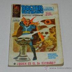 Cómics: (M-1) DOCTOR EXTRAÑO NUM 1 EDICION ESPECIAL, EDC VERTICE, SEÑALES DE USO. Lote 36575342