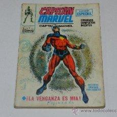 Cómics: (M-1) CAPITAN MARVEL NUM 7, EDICION ESPECIAL, EDC VERTICE, SEÑALES DE USO. Lote 36575400