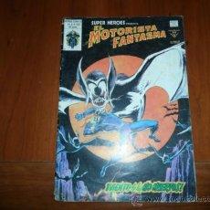 Cómics: SUPER HEROES VERTICE V2 Nº 129 EL MOTORISTA FANTASMA . Lote 36943670