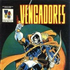 Cómics: LOS VENGADORES Nº 02 MUNDI CÓMICS VÉRTICE MARVEL. Lote 37102719