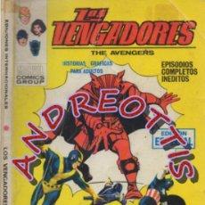 Cómics: LOS VENGADORES (THE AVENGERS), VERTICE, V.1 N. 15 , EL LASER VIVIENTE. Lote 37170180