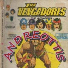 Cómics: LOS VENGADORES (THE AVENGERS), VERTICE, V.1 N. 17 , HERCULES. Lote 37170247
