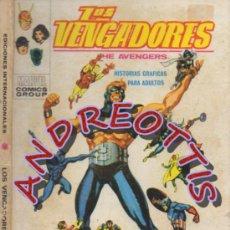 Cómics: LOS VENGADORES (THE AVENGERS), VERTICE V.1. N. 29, LA FURIA DE GOLIAT. Lote 37221311