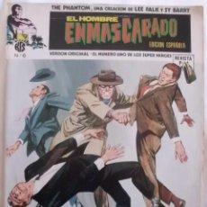 Comics: EL HOMBRE ENMASCARADO Nº 1 EDICION ESPAÑOLA. Lote 37381458