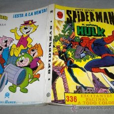 Cómics: SURCO RETAPADO. SUPER HÉROES SPIDERMAN Y HULK A COLOR. 1981. RARO. MUY BUEN ESTADO.. Lote 37563059