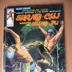 Cómics: SHANG-CHI. VÉRTICE. ANTOLOGÍA DEL CÓMIC Nº 11. Lote 37661109