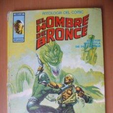 Cómics: EL HOMBRE DE BRONCE. VÉRTICE. ANTOLOGÍA DEL CÓMIC Nº 10. Lote 37661151