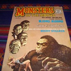 Cómics: VÉRTICE VOL. 1 RELATOS SALVAJES Nº 1 MONSTERS OF THE MOVIES KING KONG. 50 PTS. 1977. .. Lote 37704249