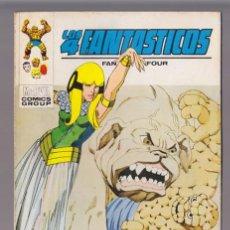 Cómics: LOS 4 FANTASTICOS V1 59 UNIDOS O MUERTOS – VERTICE. Lote 38092467
