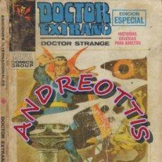 Cómics: DOCTOR EXTRAÑO (DOCTOR STRANGE) VERTICE, V.1, N.1, QUIEN ES EL DR. EXTRAÑO. Lote 38226087