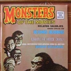 Cómics: MONSTERS OF THE MOVIES Nº 1 1974 MAGNIFICO ESTADO. Lote 38323527