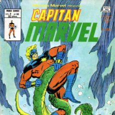 Cómics: HEROES MARVEL VOL.2 # 60 (VERTICE,1979) - CAPITAN MARVEL. Lote 38362748