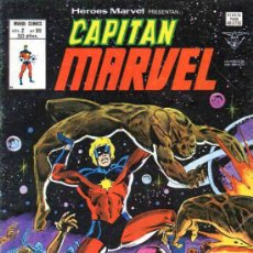 Cómics: HEROES MARVEL VOL.2 # 59 (VERTICE,1979) - CAPITAN MARVEL. Lote 38362755