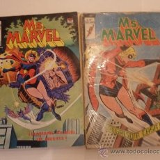 Cómics: MS MARVEL - VERTICE - COLECCION COMPLETA CJ 6. Lote 38682505