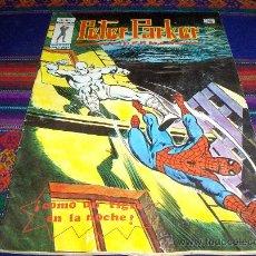 Cómics: VÉRTICE MUNDI COMICS VOL. 1 PETER PARKER SPIDERMAN Nº 5. 1979.. Lote 38999048