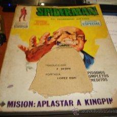 Cómics: SPIDERMAN EDICION ESPECIAL VERTICE . Lote 39010833