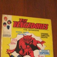 Cómics: LOS VENGADORES VOL.1 Nº 15. COMPLETO. Lote 39306595