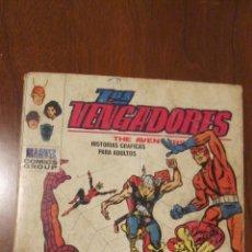 Cómics: LOS VENGADORES VOL.1 Nº 5. COMPLETO. Lote 39321628