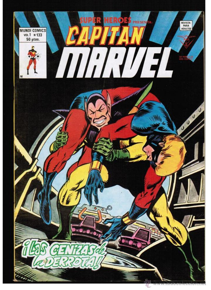 SUPER HEROES VOL. 1 Nº 133 - CAPITAN MARVEL - VERTICE (Tebeos y Comics - Vértice - Super Héroes)
