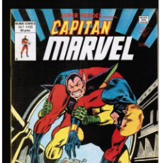 Cómics: SUPER HEROES VOL. 1 Nº 133 - CAPITAN MARVEL - VERTICE. Lote 39325488