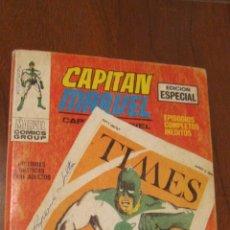 Cómics: CAPITAN MARVEL VOL.1 Nº 5. COMPLETO. Lote 39338260