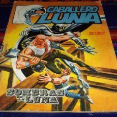 Cómics: VÉRTICE SURCO CABALLERO LUNA Nº 7. 125 PTS. 1981. SOMBRAS DE LA LUNA.. Lote 39382219