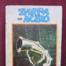 Cómics: ZARPA DE ACERO EDICIÓN ESPECIAL Nº 2. VERTICE 1969. FLEETWAY. JESUS BLASCO TEBENI. Lote 39742857