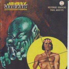Cómics: JOHNNY JAGUAR PORTADAS DEL Nº 2. VÉRTICE GRAPAS. . Lote 39769442