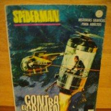 Cómics: SPIDERMAN Nº 3 - VERTICE GRAPA - . Lote 39930283