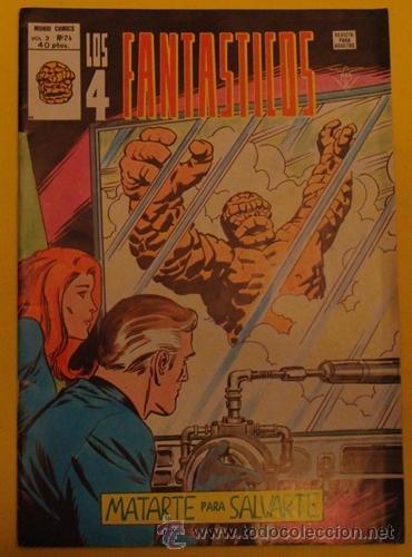 LOS 4 FANTÁSTICOS MATARTE PARA SALVARTE V.3 NO. 24 AÑO 1978 (Tebeos y Comics - Vértice - 4 Fantásticos)