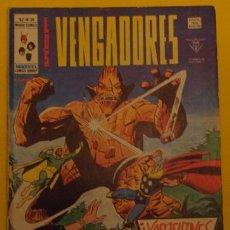 Cómics: LOS VENGADORES ¡VACACIONES DE FUROR! V.2 NO.39 AÑO 1978 . Lote 40015572