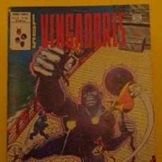 Cómics: LOS VENGADORES ¡MUERTE EN EL HUDSON! V.2 NO.41 AÑO 1978. Lote 40015752