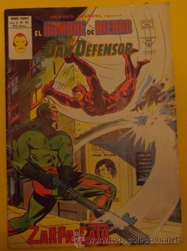 EL HOMBRE DE HIERRO Y DAN DEFENSOR ZARPA DE GATO V.2 NO.54 AÑO 1978 (Tebeos y Comics - Vértice - Hombre de Hierro)