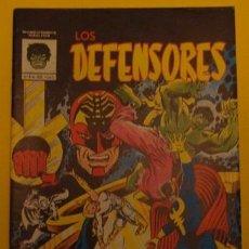 Cómics: LOS DEFENSORES ¡EL SINIESTRO SALVADOR! NO.4 AÑO 1981. Lote 40034727