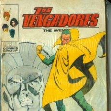 Cómics: LOS VENGADORES Nº 44 (VERTICE TACO) . Lote 40047970