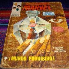 Cómics: VÉRTICE VOL. 1 SELECCIONES MARVEL Nº 17. 25 PTS. 1971. .. Lote 40079944