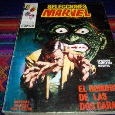 Cómics: VÉRTICE VOL. 1 SELECCIONES MARVEL Nº 21. 1972. 25 PTS. DIFÍCIL Y COMO NUEVO!!!!!!!!!!. Lote 40080016