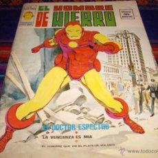 Cómics: VÉRTICE VOL. 2 HOMBRE DE HIERRO Nº 1. 1974. 30 PTS. Y DIFÍCIL!!!!!!!!!!!!. Lote 40081598