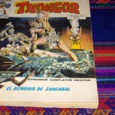 Cómics: VÉRTICE VOL. 1 SUPER HÉROES Nº 9 THONGOR Y DE REGALO EL Nº 3 KULL EL CONQUISTADOR. 30 PTS. 1974.. Lote 40182578
