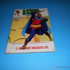Cómics: VERTICE VOL. 1 EL HOMBRE DE HIERRO Nº 31. Lote 40222808