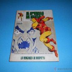 Cómics: VERTICE VOL. 1 EL HOMBRE DE HIERRO Nº 29. Lote 40223189